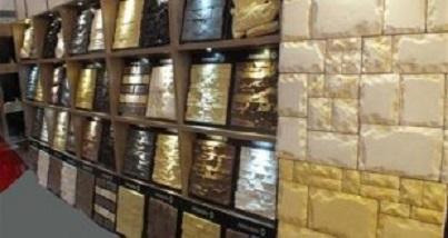 قیمت روز انواع سنگ مصنوعی ساختمانی